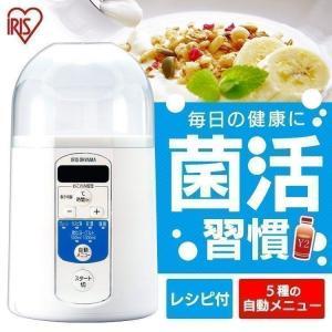 ヨーグルトメーカー アイリスオーヤマ 甘酒 牛...の関連商品1