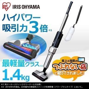 掃除機 コードレス 吸引力 紙パック アイリスオーヤマ スティックタイプ サイクロン モップ付 軽量...
