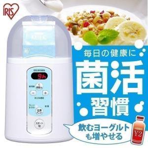 ヨーグルトメーカー アイリスオーヤマ 牛乳パック 飲むヨーグルト 発酵食品  IYM-014 アイリ...