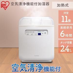 空気清浄機 加湿 加湿空気清浄機 アイリスオーヤマ コンパクトオフィス 空気清浄機能付加湿器 ホワイト SHA-400A|insair-y