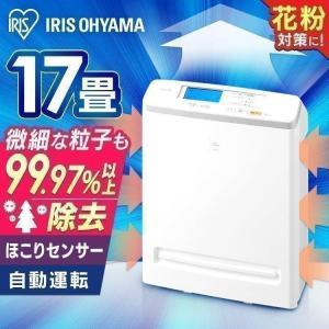 空気清浄機 花粉 ウイルス除去 小型 コンパクト 17畳 アイリスオーヤマ ペット ホワイト MSA...