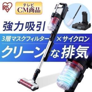 掃除機 コードレス 吸引力 サイクロン 充電式 スティッククリーナー サイクロンクリーナー アイリス...