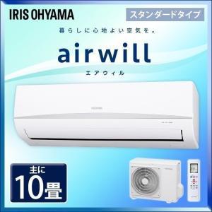 エアコン ルームエアコン 冷房 暖房 おしゃれ タイマー 除湿 リモコン ホワイト IRA-2803R・IRA-2803RZ アイリスオーヤマ (as)|insair-y
