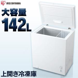 冷凍庫 上開き 業務用 大型 大容量 142L ノンフロン ホワイト ICSD-14A-W アイリス...