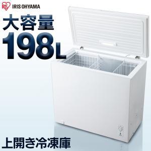 冷凍庫 上開き 業務用 大型 大容量 198L ホワイト ICSD-20A-W アイリスオーヤマ