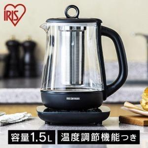 電気ケトル おしゃれ ケトル 電気ポット 温度調節付 ガラス IKE-G1500T-B アイリスオー...