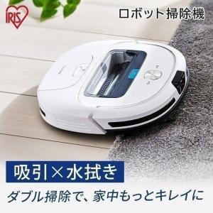 掃除機 ロボット ロボット掃除機 クリーナー 自動掃除 水拭き 水洗い ホワイト IC-R01-W ...