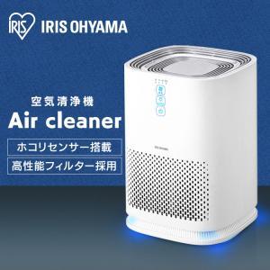 空気清浄機 ウイルス除去 小型 おしゃれ 10畳 静音 簡単操作 花粉 タバコ ペット臭 IAP-A25-W ホワイト アイリスオーヤマ