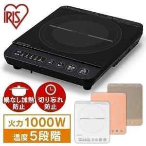 IHコンロ IHヒーター IH 1口 1000W IHK-T36-B ブラック アイリスオーヤマ (あすつく)