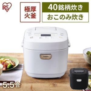 炊飯器 5.5合 米屋の旨み 銘柄炊き ジャー炊飯器  RC...