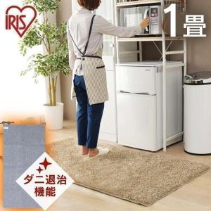 ホットカーペット 1畳 電気ホットカーペット 暖房器具 IH...