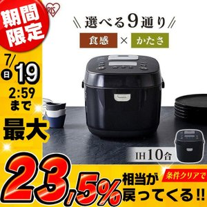 炊飯器 IH 1升 一升 10合 ジャー炊飯器 炊飯ジャー ...