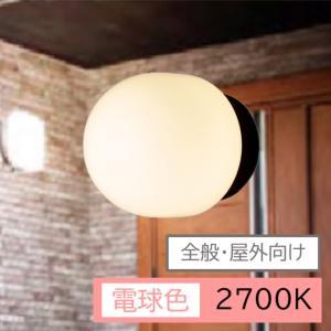 ■商品サイズ(cm):直径約12.4×高さ約15 ■重量(約):800g  ■材質:ガラス(乳白)、...