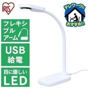 デスクライト LED テーブルランプ 卓上ライト led 学習机 目に優しい 子供 明るい USB対...