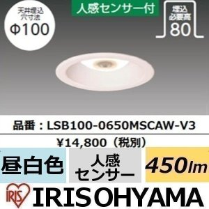 ■商品サイズ(mm) 縦(H)72×φ111 ■埋込穴径 (mm) 100 ■埋込深さ(mm) 72...