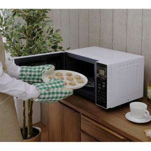 オーブンレンジ グリル オーブン ターンテーブル グリル 16L 簡単 ヘルツフリー ホワイト MO-T1601  アイリスオーヤマ (as) insair-y 03