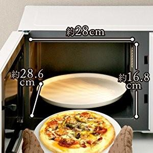 オーブンレンジ グリル オーブン ターンテーブル グリル 16L 簡単 ヘルツフリー ホワイト MO-T1601  アイリスオーヤマ (as) insair-y 09