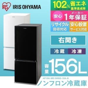 ■定格内容積 全体:156L 冷蔵室:111L<96L>、うちフリートレー<17L...