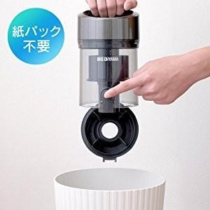 掃除機 クリーナー サイクロン タービンヘッド 吸引 掃除 軽い コンパクト パワフル フィルター 紙パック不要 アイリスオーヤマ IC-C100TE (あすつく)|insair-y|09
