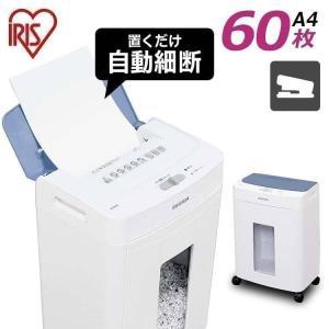 シュレッダー 業務用 電動 アイリスオーヤマ オフィス 大容量 AFS60C (as)