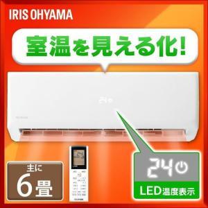 リモコンフォルダー無し 【冷房】 ■定格能力 2.2(0.9〜2.7)kW ■消費電力 555(17...