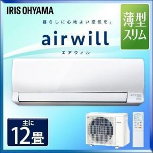 エアコン 12畳 最安値 省エネ アイリスオーヤマ 12畳用 IRA-3602A 3.6kW (as)|insair-y