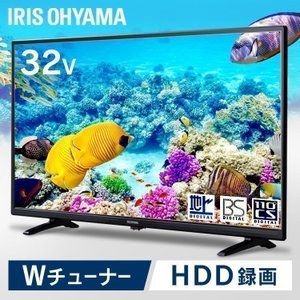テレビ TV 32形 32インチ 一人暮らし 本体 ハイビジョンテレビ LT-32A320 ブラック...