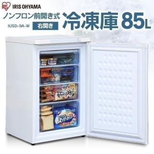 ■種類 ノンフロン冷凍庫 ■冷媒 R600a ■トレー 4(大2、小1、底部1) ■定格内容積 85...