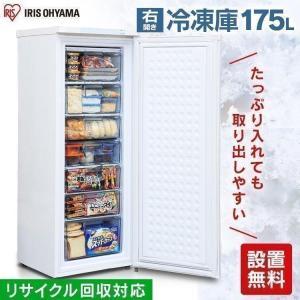 ■種類 ノンフロン冷凍庫 ■冷媒 R600a ■トレー 7(大2、小4、底部1) ■定格内容積 17...