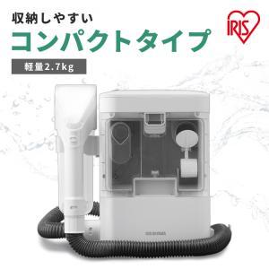 カーペット洗浄機 掃除機 布 掃除 家庭用 車内 リンサークリーナー RNS-300 アイリスオーヤ...