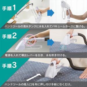 カーペット洗浄機 掃除機 布 掃除 家庭用 車内 リンサークリーナー RNS-300 アイリスオーヤマ insair-y 04