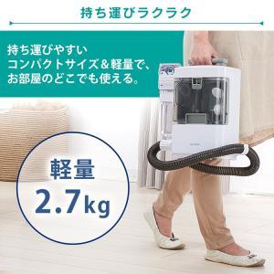 カーペット洗浄機 掃除機 布 掃除 家庭用 車内 リンサークリーナー RNS-300 アイリスオーヤマ insair-y 07