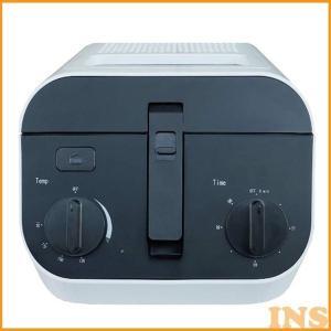 フライヤー 調理器具 揚げ物 ポテトチップス 家庭用  ROOMMATE ディープフライヤー (電気オイルフライヤー) EB-RM6400A|insair-y