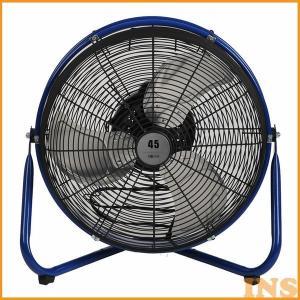 ★工場扇 扇風機 工業扇 大型扇風機 業務用 工場用 工業扇  風洞型工業扇 KSW0451-A  広電|insair-y
