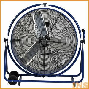 ★工場扇 扇風機 工業扇 大型扇風機 業務用 工場用 工業扇  風洞型工業扇 KSW0751-A-C  広電|insair-y