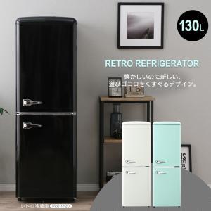 冷蔵庫 2ドア 冷凍冷蔵庫 一人暮らし 単身赴任 138L シルバー ブラック ホワイト 冷凍庫 AR-138L02SL|insair-y|02