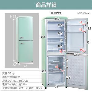 冷蔵庫 2ドア 冷凍冷蔵庫 一人暮らし 単身赴任 138L シルバー ブラック ホワイト 冷凍庫 AR-138L02SL|insair-y|07
