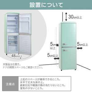 冷蔵庫 2ドア 冷凍冷蔵庫 一人暮らし 単身赴任 138L シルバー ブラック ホワイト 冷凍庫 AR-138L02SL|insair-y|08