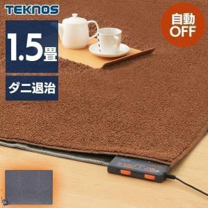 ■商品サイズ(cm) 幅約125×高さ約180(1.5畳用) ■消費電力 360W ■表面材質 ポリ...