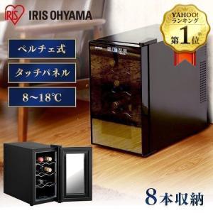 ワインセラー 家庭用 小型 スリム おしゃれ PWC-251P-B アイリスオーヤマ (D)