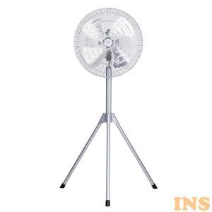 45cmアルミ三脚型工業扇(ワンタッチ)  KSF4543-S 広電 (D)|insair-y