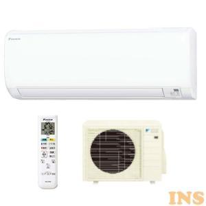エアコン 18畳 工事費込 ダイキン S56VTEP-W 18畳用 DAIKIN (D):予約品|insair-y