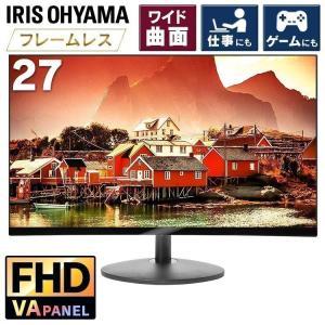 液晶モニター 新品 27インチ モニター 27 HDMI フルHD 曲面モニター サイズ ブラック ...