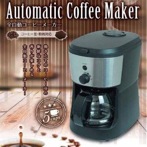 コーヒーメーカー 全自動 CM-503Z (D)