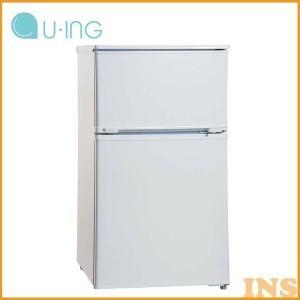 90L冷蔵庫 ホワイト UR-D90J ユーイング 冷蔵庫 ...