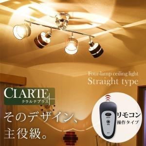 照明 おしゃれ シーリングライト スポットライト 4灯 リモコン付 ペンダントライト 天井照明 器具 LED対応 間接照明 北欧 (在庫処分)