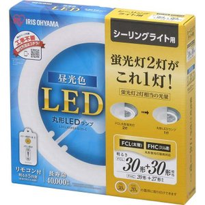 led蛍光灯 丸型 丸形 ランプ 天井照明 電気 6畳 8畳 蛍光灯 LED シーリング用 30形+30形 LDCL3030SS/D・N・L/23-C (2個セット) アイリスオーヤマ|insair-y|05