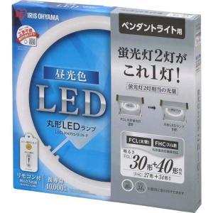 蛍光灯 LED 丸型 丸形 ランプ ペンダント用 30形+40形 LDCL3040SS/D・N・L/29-P (2個セット) アイリスオーヤマ insair-y 05