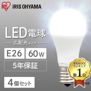 LED電球 E26 60W 広配光 60形相当 昼光色 昼白色 電球色 LDA7D-G-6T62P ...