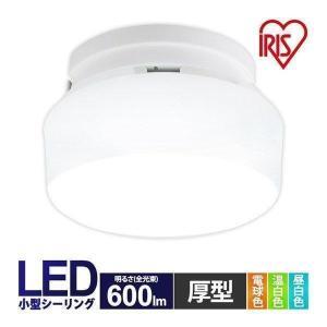 シーリングライト LED アイリスオーヤマ 天井 照明 小型 玄関 廊下 トイレ SCL5L-HL SCL5N-HL SCL5D-HL|insair-y